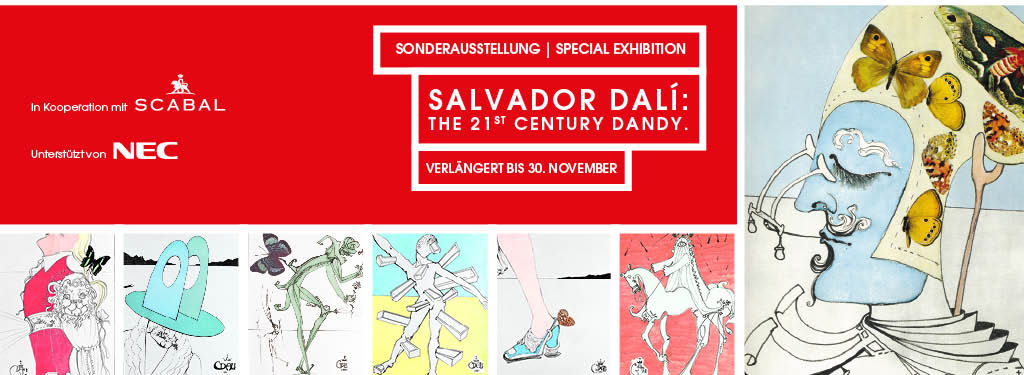 "Special exhibition ""Salvador Dalí: The 21st Century Dandy"" will be extended until November 30th 2017"